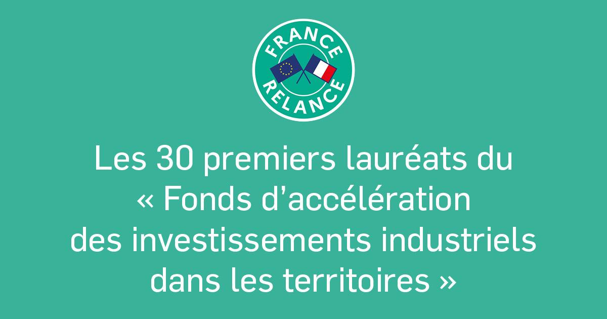 Fonds d'accélération des investissements industriels dans les territoires